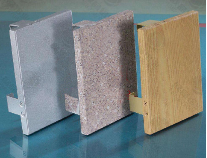 干挂式铝单板