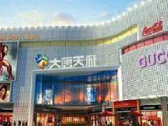 南宁大唐天城购物中心